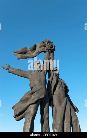 Monument to the Friendship of Nations, Kiev, Ukraine, Europe - Stock Photo
