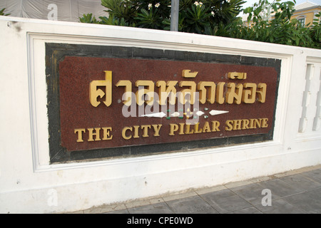 The city pillar shrine in Bangkok , Thailand - Stock Photo