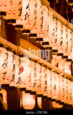 Lanterns at Yasaka-jinja, Kyoto, Japan, Asia - Stock Photo