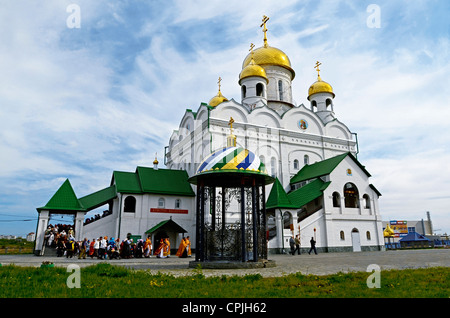 The Cathedral of St. John the Divine on Shumakov Street Barnaul Altai krai Siberia Russia Cathedral holiday - Stock Photo