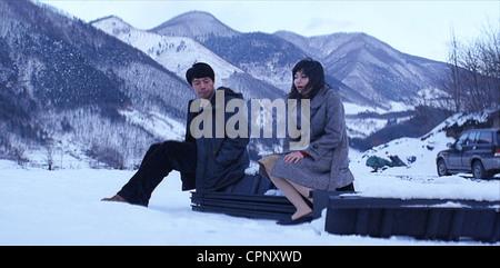 Gae oi neckdae sa yiyi chigan - Stock Photo