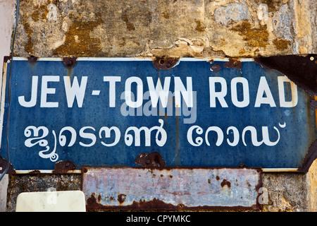India, Kerala State, Kochi (Cochin), historical centre, the old jewish district Jew town - Stock Photo
