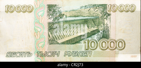 Historic banknote, 10000 Russian rubles 1995 - Stock Photo