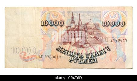 Historic banknote, 10000 Russian rubles 1992 - Stock Photo
