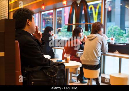 Japan, Honshu Island, Tokyo, Akihabara District, Mac Donald s - Stock Photo