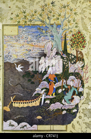 Jami, Nur ad-Din Abd ar-Rahman, 18.8.1414 - 19.11.1492, Persian author / writer, works, 'Haft Awrang', 1468/1485, - Stock Photo