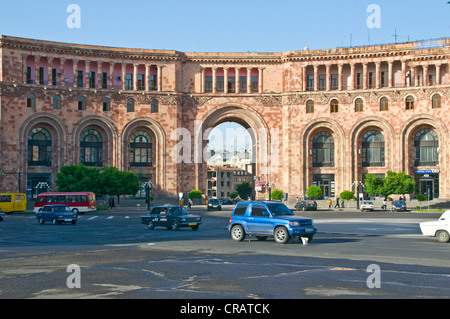 Archway at Republic Square, Yerevan, Armenia, Middle East - Stock Photo