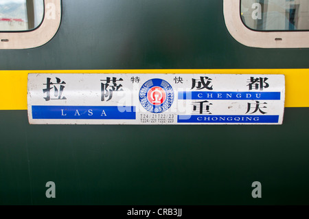 Railway carriage on the train line from Lhasa to Chengdu, Tibet, Asia - Stock Photo