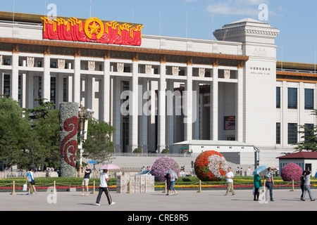 China National Museum, in Tiananmen Square, in Beijing, China, - Stock Photo