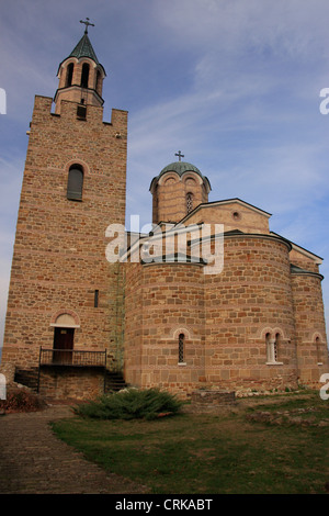 The Patriarchal Cathedral of the Holy Ascension of God, Tsarevets Hill, Veliko Tarnovo, Bulgaria - Stock Photo