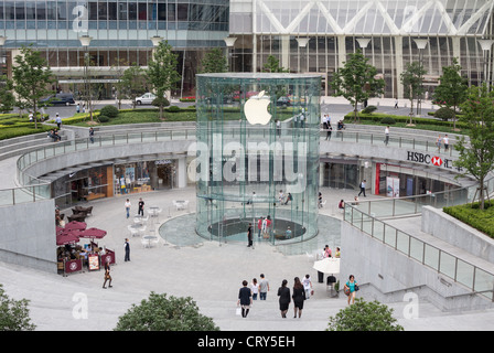 Apple computer store in Lujiazui financial district, in Pudong, in Shanghai, China. - Stock Photo