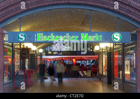 Hackescher Markt S Bahn station, Berlin, Germany - Stock Photo
