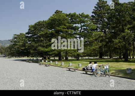 Kyoto Imperial Palace Park. Kyoto, Japan - Stock Photo