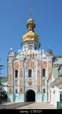 Gate Trinity church in Kyiv Pechersk Lavra (XII-XVIII centuries) - Stock Photo