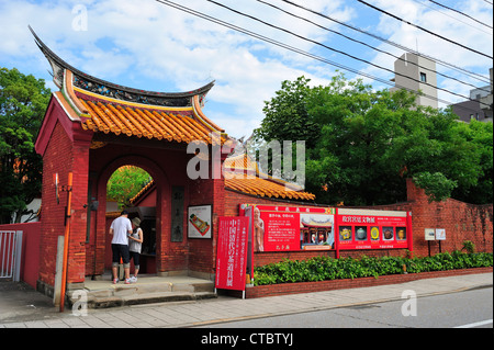 Koshibyo, Confucius Shrine, Nagasaki City, Nagasaki Prefecture, Kyushu, Japan - Stock Photo