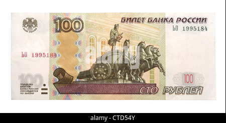 100 Russian rubles of 1997 - Stock Photo