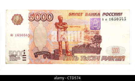 5000 Russian rubles of 1997 - Stock Photo
