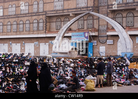 Near Bab Al Yemen in the old city of Sana'a, a UNESCO World Heritage Site, Yemen, Western Asia, Arabian Peninsula. - Stock Photo