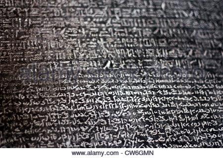 Close up view of Rosetta Stone, British Museum, London. - Stock Photo