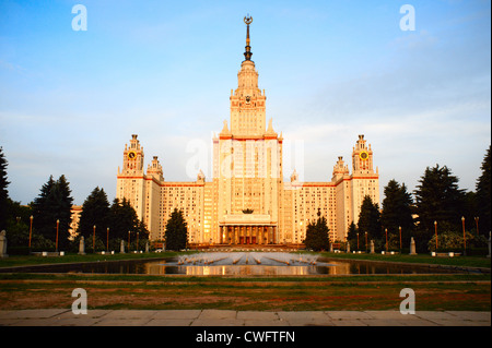 Early morning view Moscow State university in Russia. - Stock Photo