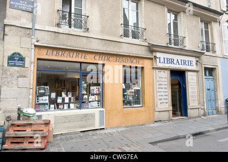 Librairie du Temple, Jewish bookshop, Jewish district, Paris - Stock Photo
