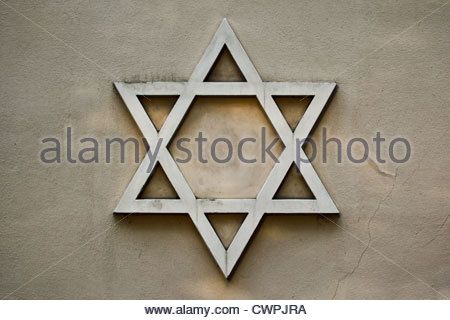 Jewish symbol in a synagogue. David star. Shield of David. Magen David. Hexagram. Judaism. - Stock Photo