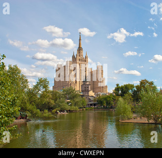 Imperial style building in Moscow. View from Moscow Zoo - Stock Photo
