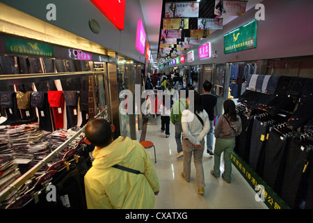 Shanghai, people in a department store - Stock Photo
