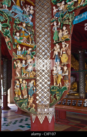 Historical wood carvings inside the SHWEZIGON PAGODA complex completed in 1102 AD by King Kyansittha - BAGAN, MYANMAR - Stock Photo