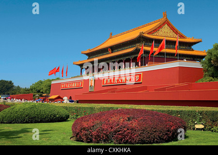 China, Beijing, The Forbidden City, Gate of Heavenly Peace gardens. - Stock Photo
