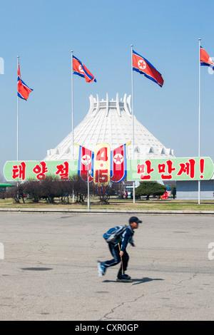Democratic Peoples's Republic of Korea (DPRK), North Korea, Pyongyang, Indoor Sports Stadium - Stock Photo
