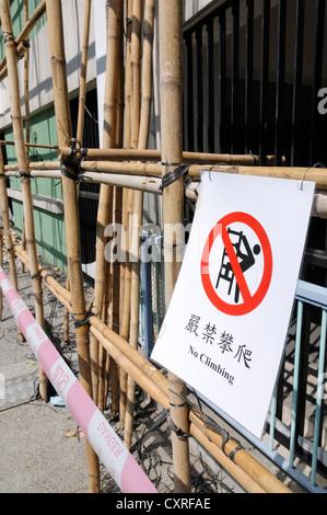 Scaffolding consisting of bamboo, Hong Kong Island, China, Asia - Stock Photo