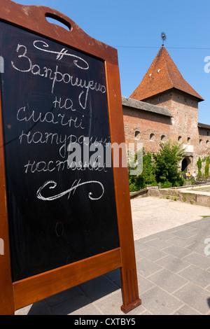 Restaurant sign, Old City Wall, L'viv, Ukraine - Stock Photo