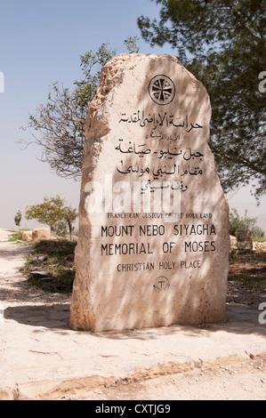 Mount Nebo Siyagha Memorial of Moses, Jordan - Stock Photo