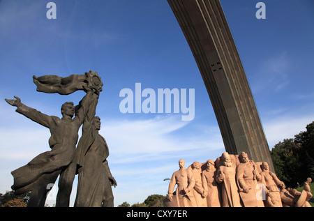 Ukraine, Kiev, Kyiv, Friendship of Nations Monument, - Stock Photo