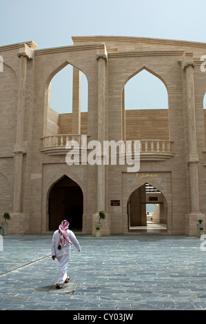 Entrance to the amphitheatre in the Katara Cultural Village, Doha, Qatar, Middle East - Stock Photo