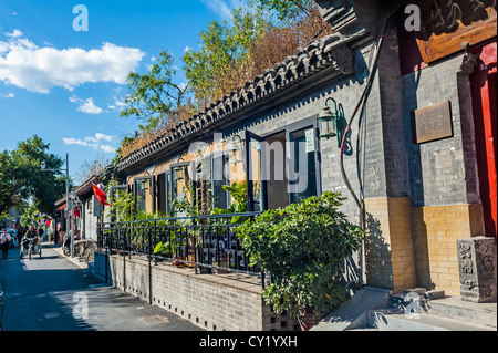 View of Beijing Hutong in a  sunny day - Stock Photo