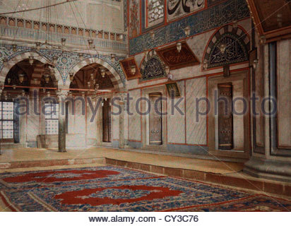 A view of the interior of a room in the Sultan Selim Mosque. - Stock Photo