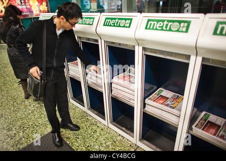 freee newspaper in China - Stock Photo