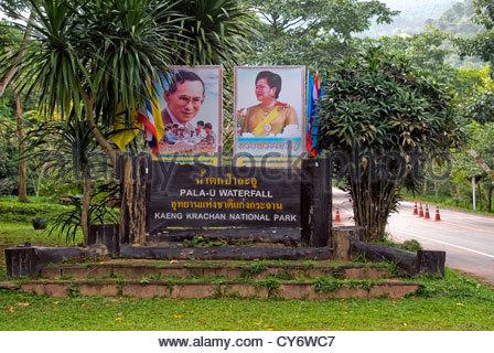Entrance sign to Kaeng Krachan National Park with the Thai kings portrait , Thailand | Eingangsschild zum Kaeng - Stock Photo