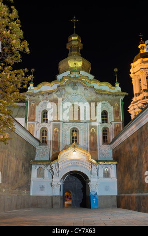 Trinity gate church in Kyiv Pechersk Lavra (XII, XVIII centuries) - Stock Photo