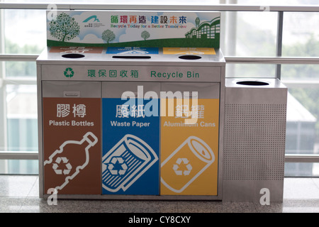 Recycling bins at Hong Kong Airport - Stock Photo