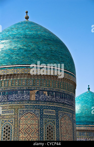 Turquoise Islamic Mosaic Tiles In Mosque Muscat Oman
