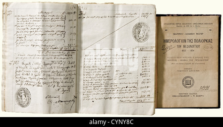 Greece, important archive with official documents ans manuscripts from the time of the Greek War of Independence - Stock Photo