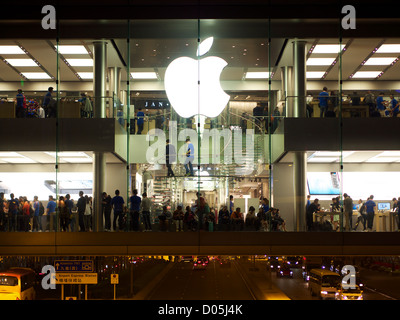 The Apple Store in the IFC shopping mall in Central, Hong Kong - Stock Photo