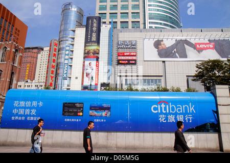 Shanghai China Huangpu District Xizang Road People's Square Raffles City Chinese Mandarin symbols hanzi billboards - Stock Photo