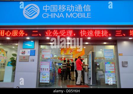 Shanghai China Pudong Xin District Yaohua Metro Station subway public transportation Blue Line 8 Mandarin symbols - Stock Photo