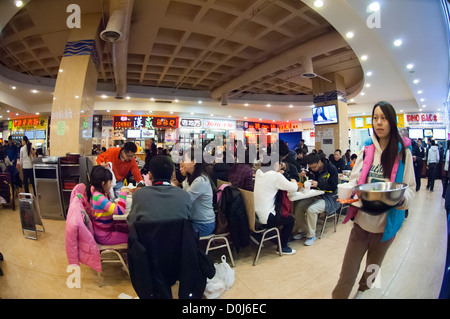 Food court in the mall of america bloomington for Asian cuisine mohegan lake ny