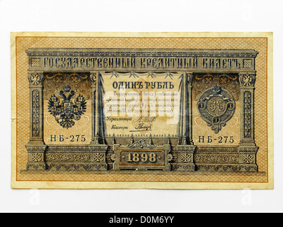One Rouble Ruble Imperialist Russian banknote 1898 issue - Stock Photo