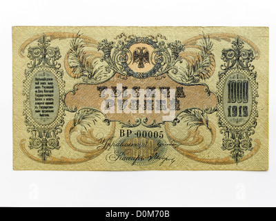 1000 one thousand Rouble Ruble Soviet Russian banknote 1919 issue - Stock Photo